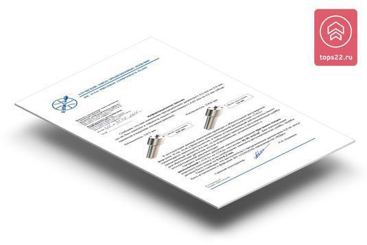 Ребрендинг упаковки и маркировки продукции АЗПИ