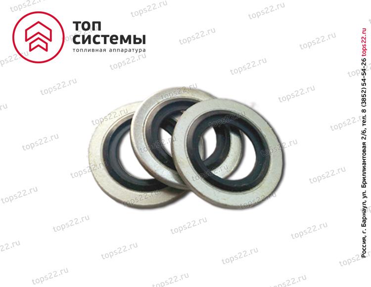 Кольцо USIT M16 16,7х24х1,5