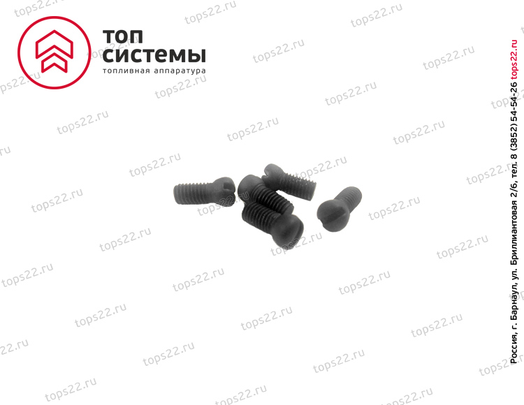 Винт УТН-5-1111433-А НЗТА