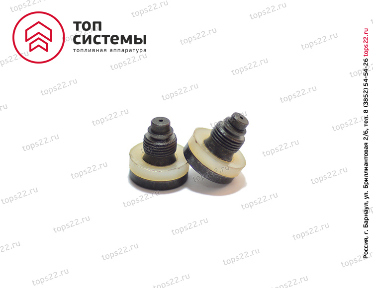 Клапан нагнетательный 463А-16с16 / 22мм