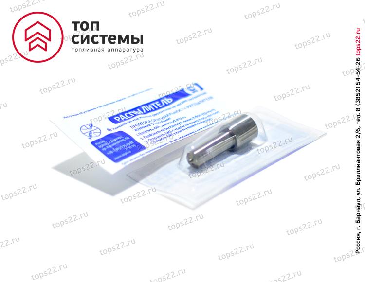Распылитель 172.1112110-12.02