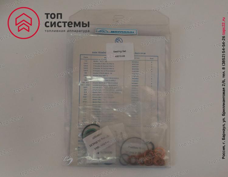 Р/к ТНВД 45010-06 Д-245/Д-260 Е2