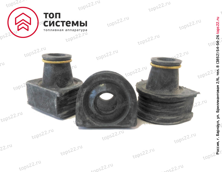 Уплотнитель 236-1112225Б2 штуцера с пружиной