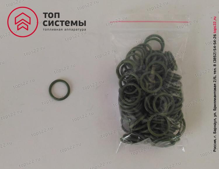 Кольцо 175-1111164-01 зеленое