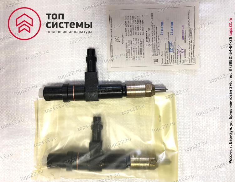 Форсунка 261.1112010-13 кор.штуцер (ЯЗДА)