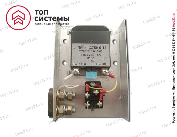 Преобразователь напряжения ПН141.3759-5-12 не выпускаются, вместо них -8М