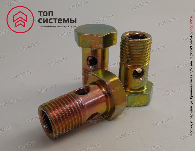 Болт топливный (М16х28х1,5) под 1 трубку