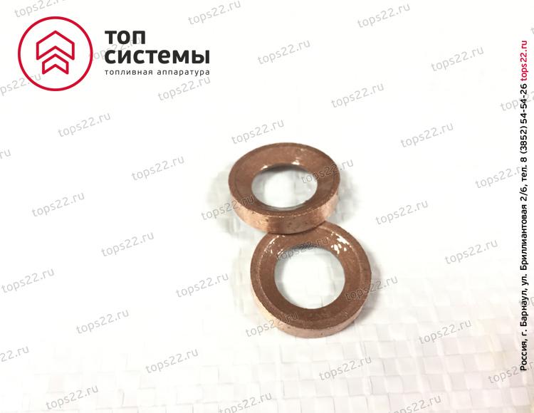 Прокладка 51-67-30 нагн. клапана 51-67-127СП