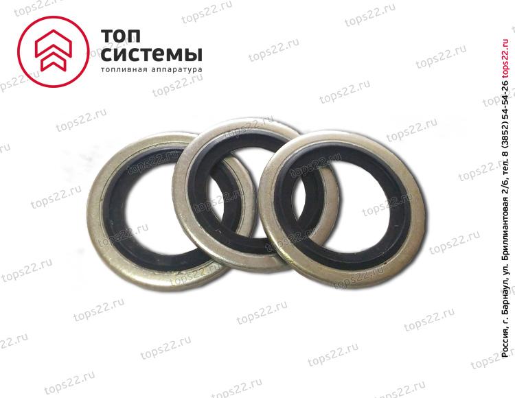 Кольцо USIT M20 20,7х28х1,5