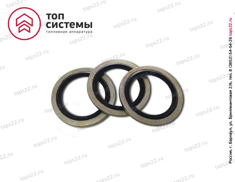 Кольцо USIT M24 24,7х32х2