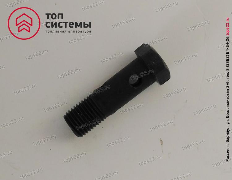 Болт топливный (М14х48х1,5)/870022 2трубки