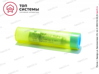 Плунжерная пара 4УТНЗ-1111410-30 (У16с15-30) УРТ